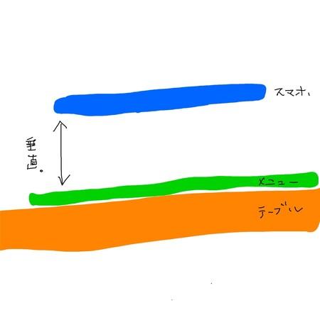 S__5414914.jpg