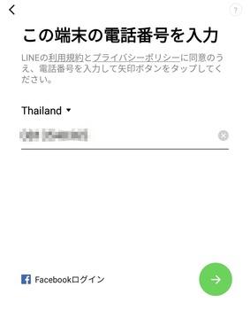 Screenshot_20190916_193820.jpg