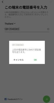 Screenshot_20190916_193855-b3d06.jpg