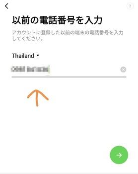 Screenshot_20190916_201416.jpg